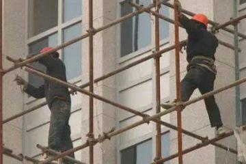 داربست بندی و کار در ارتفاع